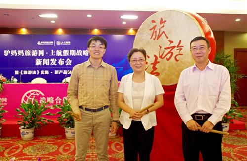 首轮上线的66条国内游新产品覆盖北京,四川,云南,海南等全国热门旅游
